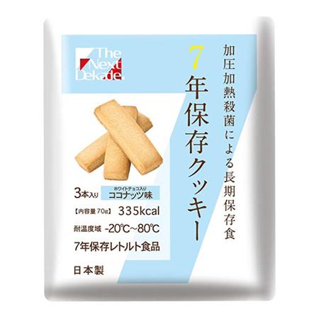 7年保存クッキー ココナッツ味