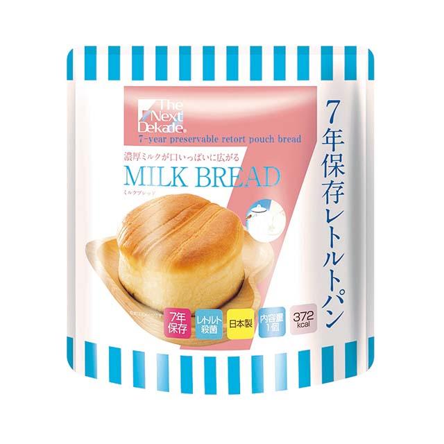 7年保存レトルトパン ミルクブレッド50袋