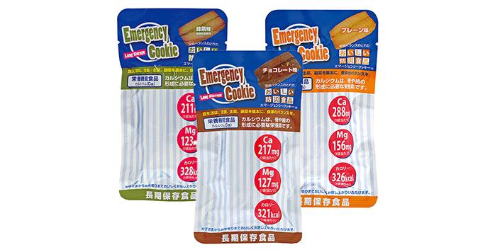 エマージェンシークッキー チョコ・抹茶・プレーン