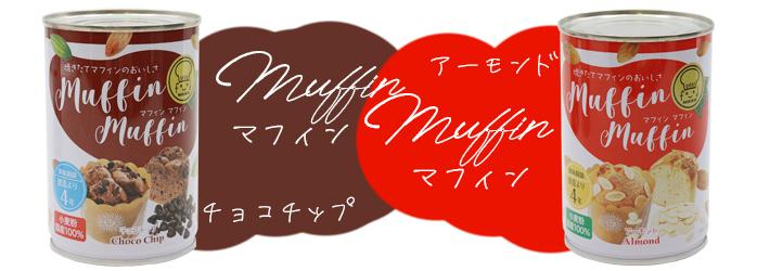 MM PR
