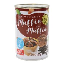 MM チョコチップ 缶