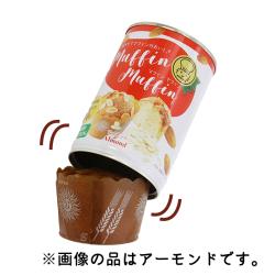 MM チョコチップ 取り出す