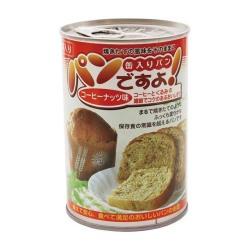 パンですよ コーヒーナッツ1