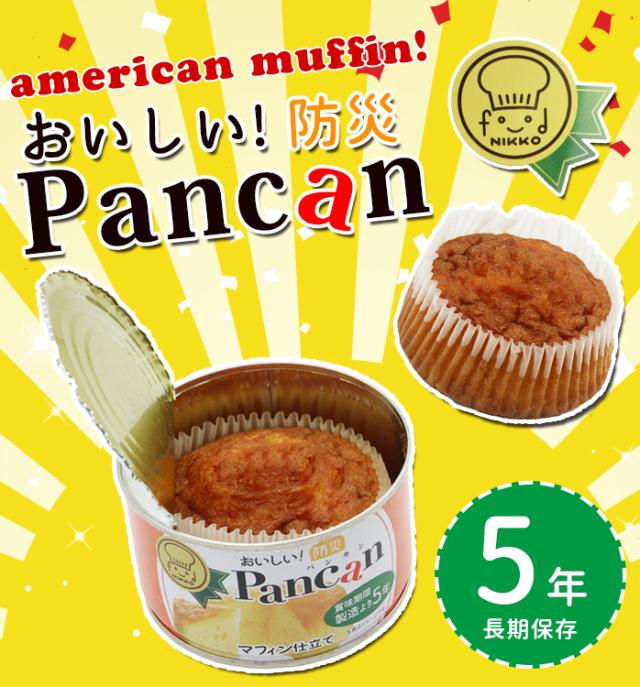 Pancan PR